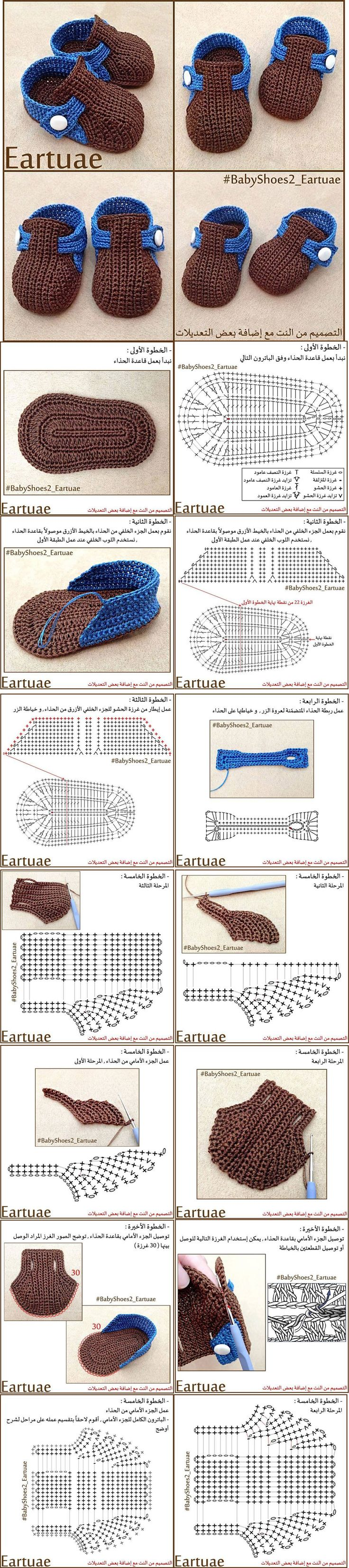 10 Tutorial Zapatos Bebé Crochet o Ganchillo